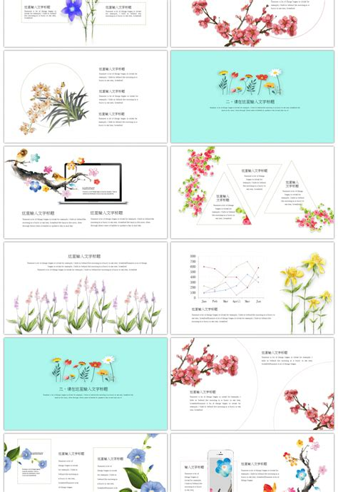 awesome summer style theme  template  unlimited
