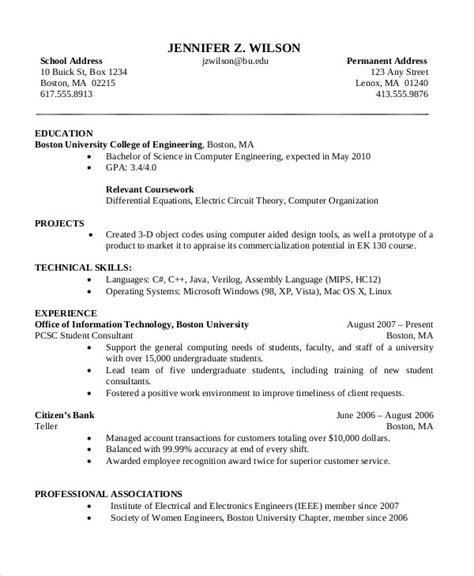 resume format pdf for computer science enginering students computer science 3 resume format college resume template student resume template resume pdf