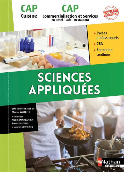 livre cuisine cap sciences appliquées cap cuisine et cap commercialisation et services en hrc livre de l 39 élève