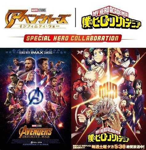 conjuntos de  hero academia  avengers infinity