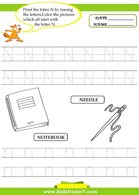 free coloring pages of tracing the letter n