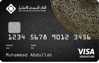 Licensed as an islamic retail bank by the central bank of bahrain. The Saudi Investment Bank - Visa Signature Credit Card