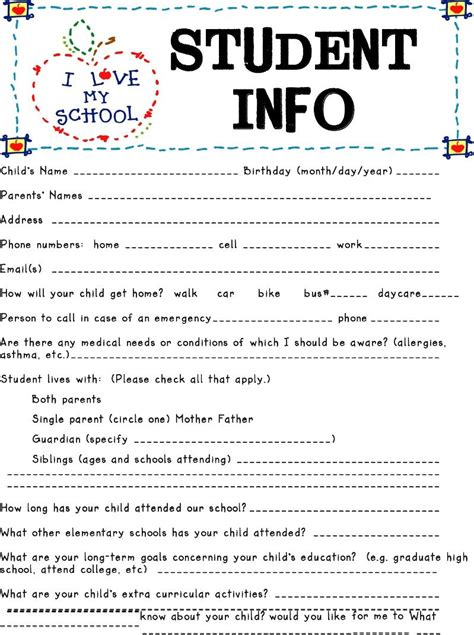 student information sheets are great tools to get to 289   c4d5d2685b667bd1b73c72bea90dc1d9