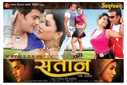 bhojpuri gana video hd image downloading