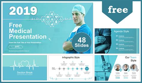 medical plan powerpoint templates