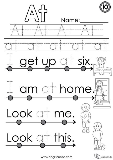 beginning worksheets beginner reading 10 at unite unite