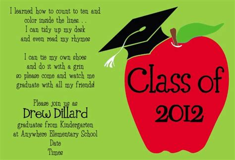 love  invitation wording  kindergarten graduation