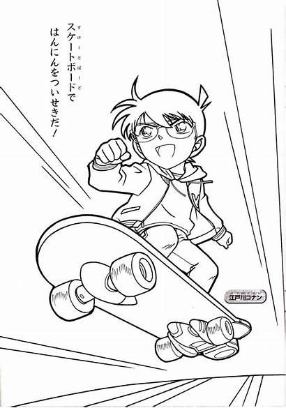 Conan Colorare Detective Coloring Mewarnai Disegni Gambar