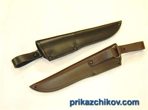 Чехол своими руками для ножа викторинокс