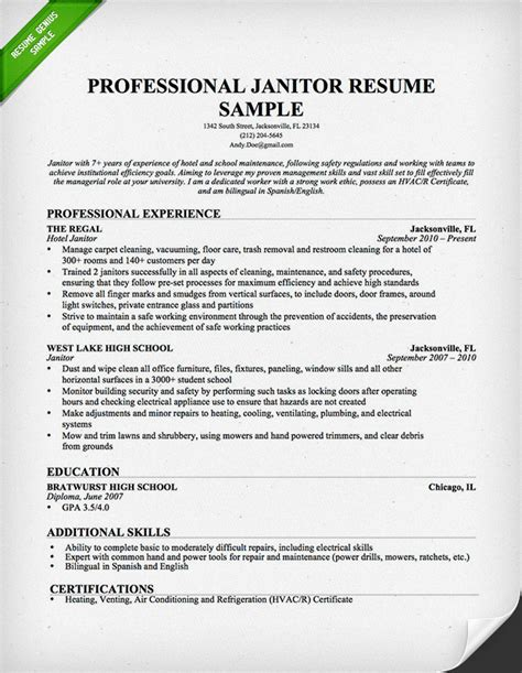janitor resume sle this resume sle to use