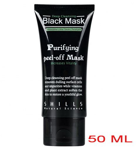 Best purifying peel off mask