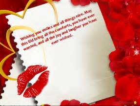 wallpaper happy eid greeting cards to