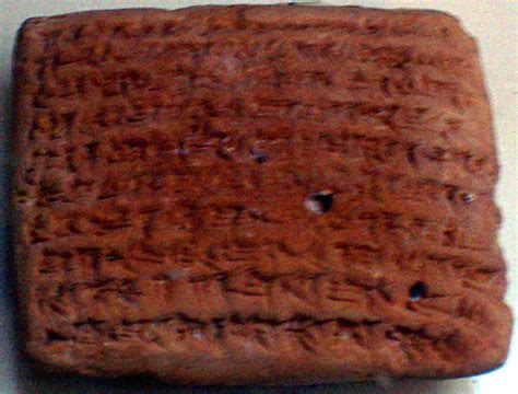 Sumerian Astronomy Tablet - Pics about space