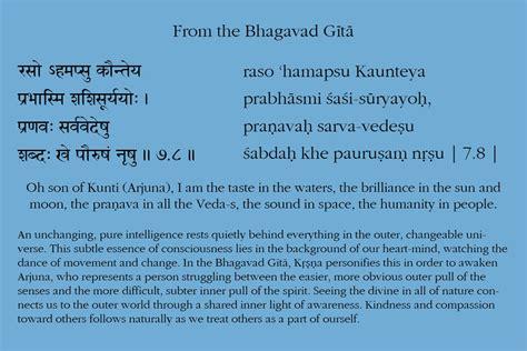 bhagavad gita quotes sanskrit quotesgram