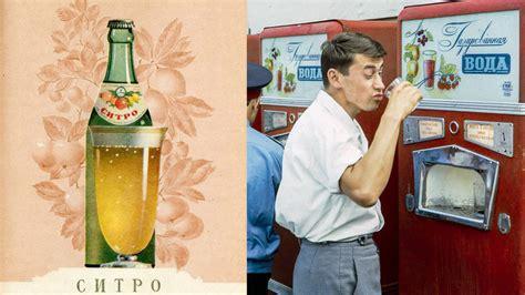 «Cola» soviétique: quels sodas buvait-on en URSS? - Russia ...