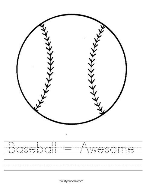 baseball awesome worksheet twisty noodle