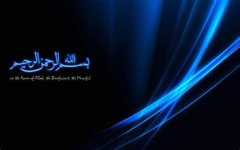 islamic wallpaper web islamic art wallpaper