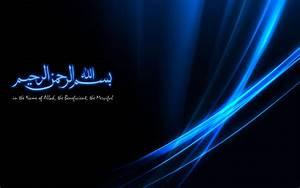 Islamic, Wallpaper, Web, Islamic, Art, Wallpaper