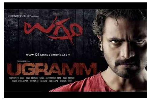 ugram kannada movie ringtone free download