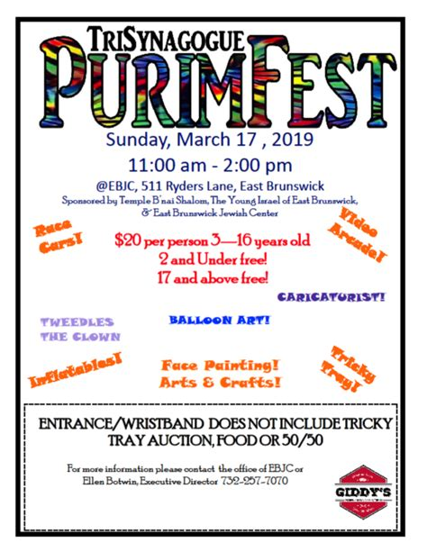purim carnival event east brunswick jewish center
