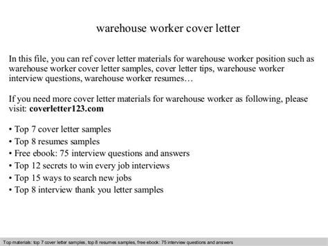 Cover Letter For Warehouse Worker by Warehouse Worker Cover Letter