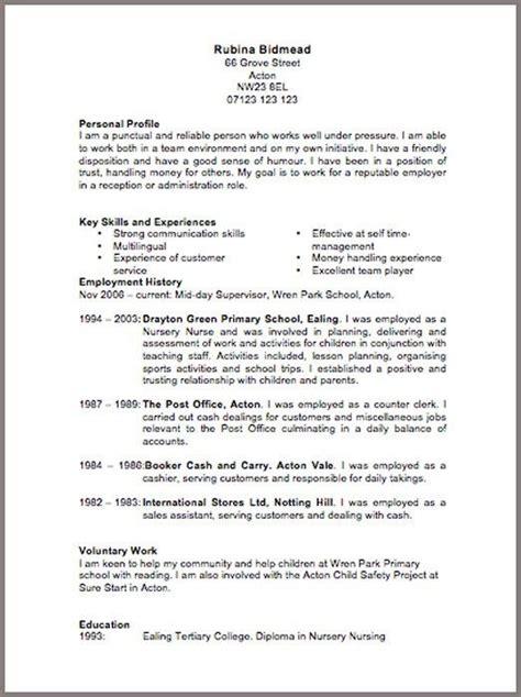 Best Cv Pattern by Cv Template 6 Resume Cv Template Cv Exles Resume
