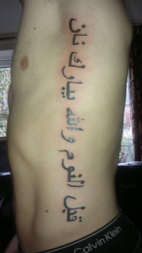 frasi  giapponese cinese  arabo  il tatuaggio