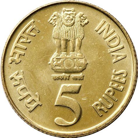 indian coin numista 5 rupees platinum jubilee of rbi india numista