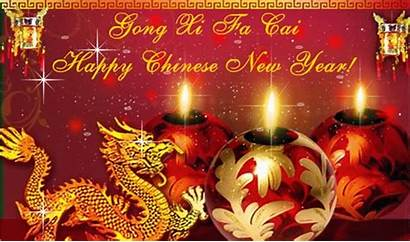 Chinese Happy Fat Gong Hei Choi Celebrating