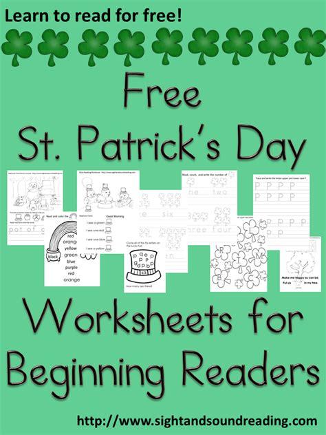 classroom freebies too st patrick s day fun for kindergarten