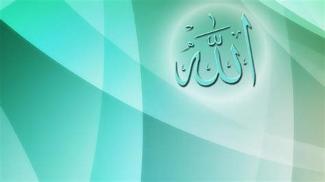 allah names hd wallpapers