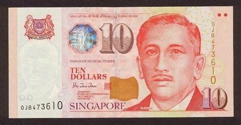 Singapore Banknotes 10 Dollars Banknote Portrait Series