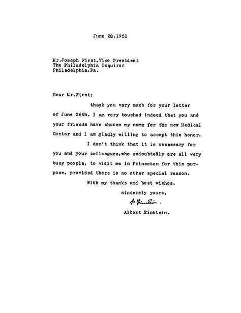 teacher appointment letter school teacher appointment