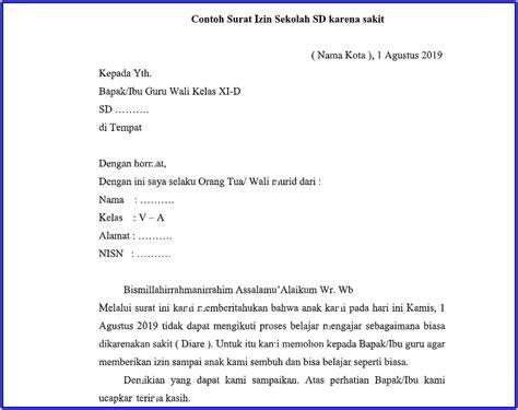 Contoh Surat Tidak Tangan Surat Izin Sakit Dari Ortu by Cara Membuat Surat Izin Sakit Untuk Siswa Sd Smp Sma Smk