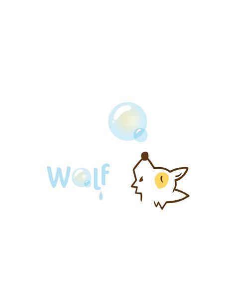 Wolf Dog Grooming logo   Doggy Bakery & Grooming ...