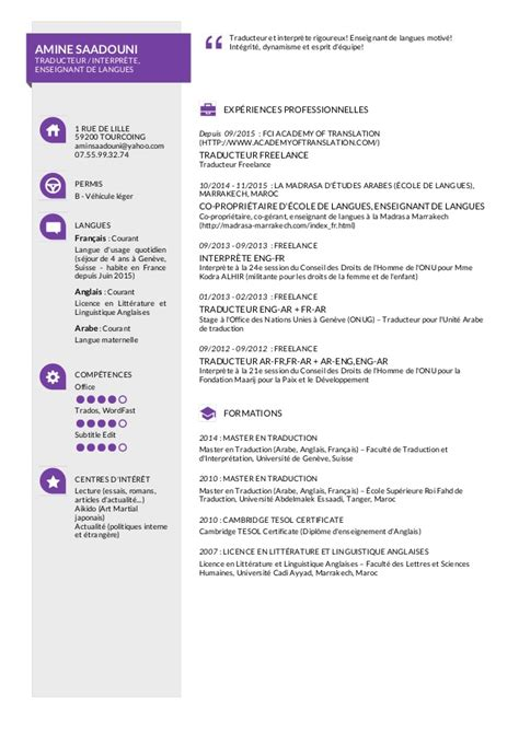 Cv Amine Saadouni Fr 2015. Yahoo Ceo Resume Template Word. Bilingual Office Assistant Cover Letter. Curriculum Vitae Formato Angolano. Cover Letter Template Pinterest. Resume Build Relationships. Resume Objective Examples Warehouse Supervisor. Resume Building Keywords. Resume Format High School Graduate