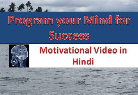 best motivational hindi videos free download