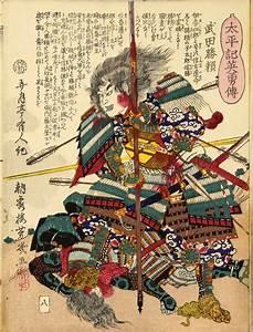 bushido - Kuniyoshi samurai print | Martial Inspired Art ...