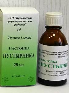 Огулов как лечить гипертонию