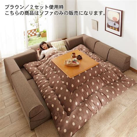 table sofa and bed all in one traditional japanese invention kotatsu is a bed a table