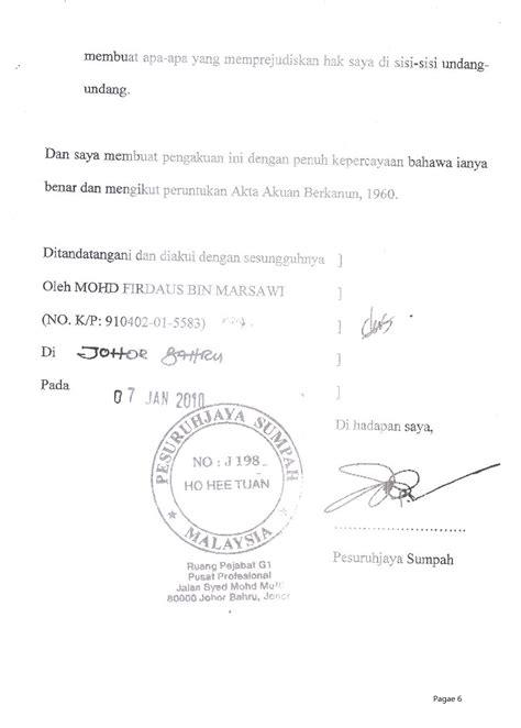 Akan tetapi dalam penulisan surat izin orang tua juga ada beberapa hal yang harus anda perhatikan. Petisyen 26 Parti Politik Dan Pertubuhan Masyarakat Negeri Johor Kepada Perdana Menteri ...