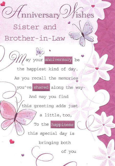 wedding anniversary wishes   sister wedding anniversary message  sister  brother