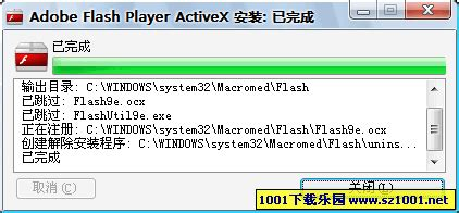 Adobe flash player plugin enables the display of multimedia and interactive content within web browsers. Adobe Flash Player 11.2.202.233 简体中文安装版 - 软件下载 - 软件应用站