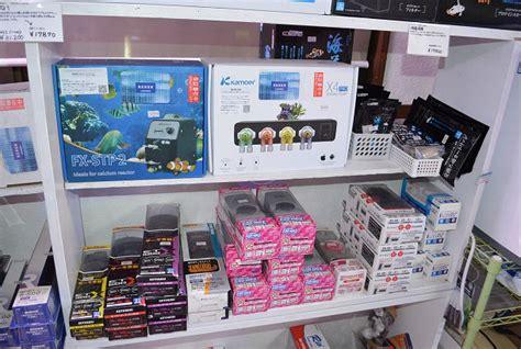 生麦 海水 魚 センター