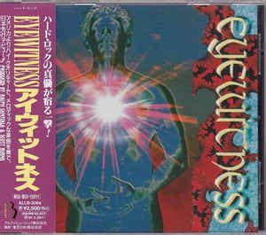 Eyewitness – Eyewitness (1995, CD) - Discogs