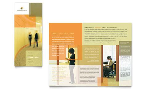 Software Solutions Tri Fold Brochure Template Word Business Consulting Tri Fold Brochure Templates Word