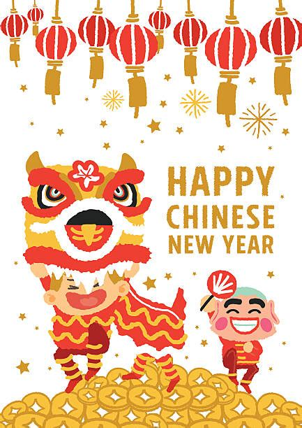 chinese  year family illustrations royalty
