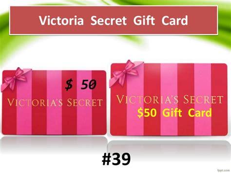 Victoria Secret Gift Card Balance