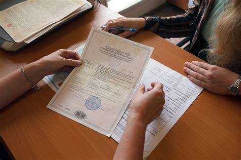 Какие надо документы на подачу рвп
