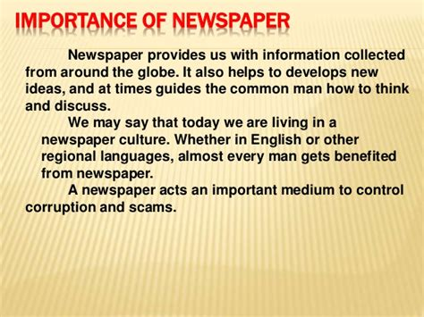 importance of news paper short essay example